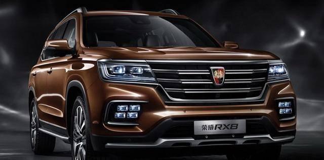 7座中大型SUV 荣威RX8官图发布