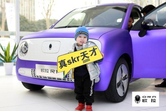 欢乐之城 感官派对 萌动小车欧拉R1 千台交付仪式武汉站