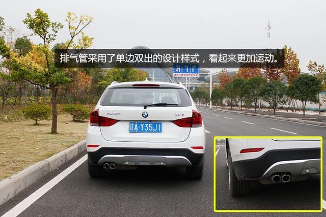 小改动大不同 武汉试驾体验2015款宝马X1