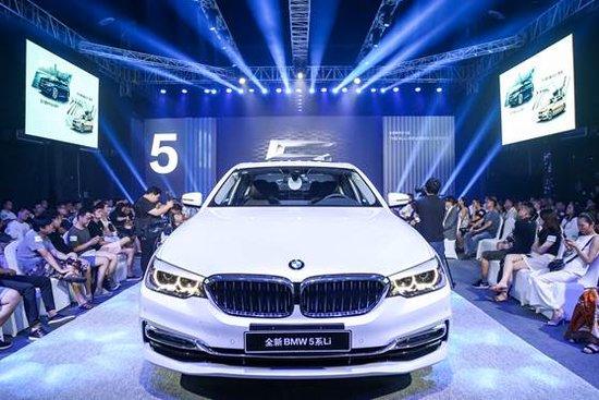 时不我待 创造我们的时代 全新BMW 5系Li傲然上市