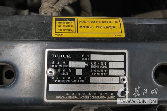 武汉有异议的机动车主 需确定黄、绿标身份