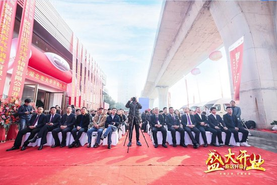 热烈祝贺湖北宏天宇星锐4S店新店升级盛大开业
