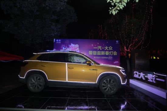 一汽-大众开启新春出游新形式——第四届武汉园博园新春灯会亮灯仪式