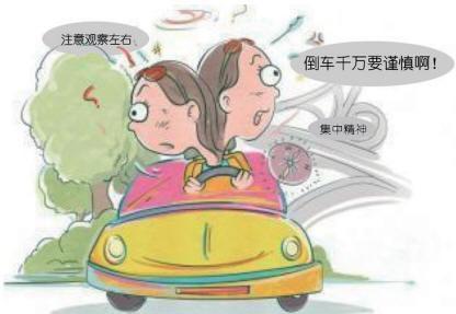 新手上路需注意 如何避免把油门当刹车