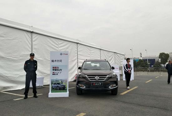 新实力中级SUV东风风神新AX7正式上市