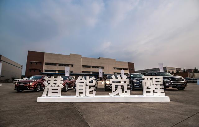 """2017英菲尼迪""""潜能觉醒""""挑战赛城市选拔赛武汉站正式启动"""