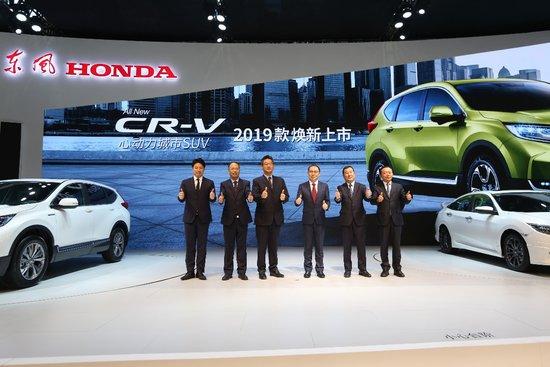 2019款CR –V焕新上市 东风Honda强大阵容亮相武汉车展