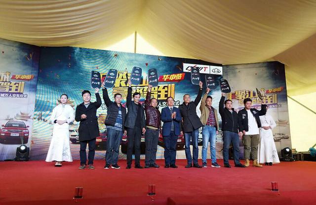 长安CX70T千城万人交车仪式 华中站火爆启动
