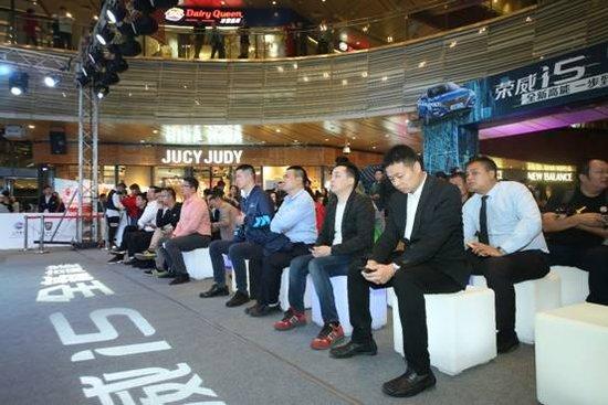 高能互联网中级车荣威i5湖北区域上市发布会圆满落幕,高能抢鲜支付价5.99-10.69万元