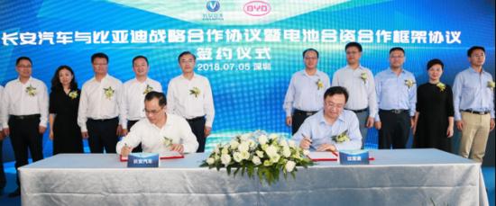 新能源汽车营收占比达34.84%  王传福:汽车业务迎来新一轮成长周期
