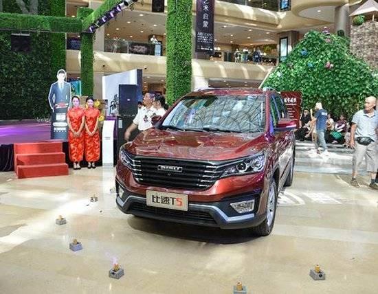 """""""型动派""""7座中型SUV比速T5武汉区域上市,售价7.29万起"""