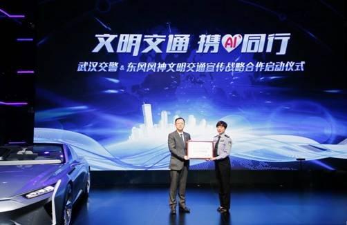 东风风神携全新一代AX7等重磅车型亮相武汉车展