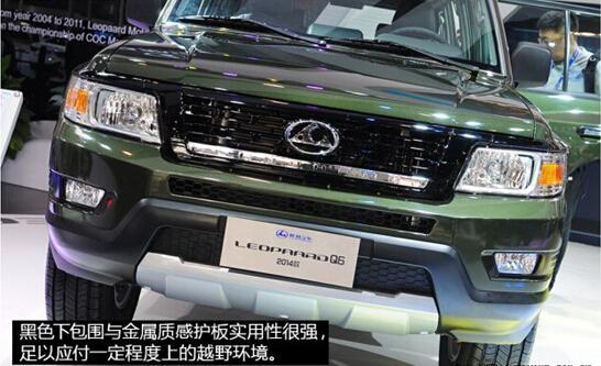 代硬派SUV 猎豹Q6现车到店 14.68万起高清图片