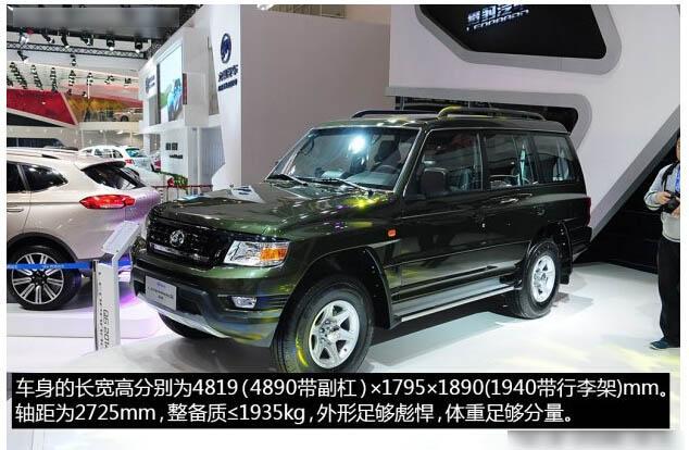 新代硬派SUV猎豹Q6湖北宏菱现车到店 接受预订高清图片
