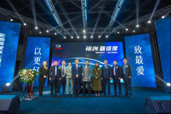 祺创新维度全场景奢享大型MPV 传祺GM8  武汉区域尊享上市