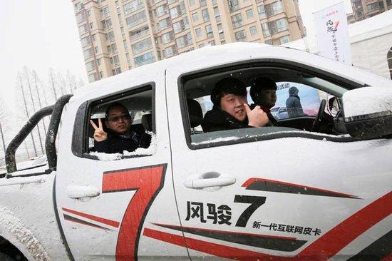 """皮卡""""解禁"""",风骏7迎着瑞雪武汉上市"""