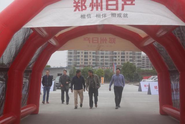 心之所向 无所不达:郑州日产武汉达喀尔纳瓦拉大客户尊享品鉴会
