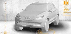 凯翼全新SUV将发布 轴距超2.8米