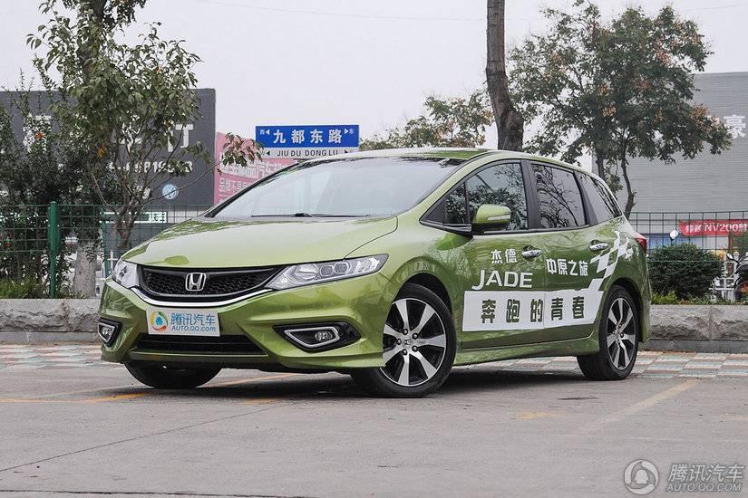 [腾讯行情]芜湖 本田杰德购车优惠1.3万元