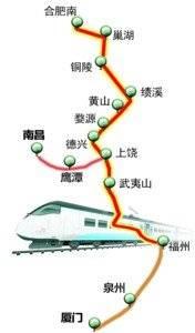 合福高铁提前至6月28日开通 票价近期对外公布
