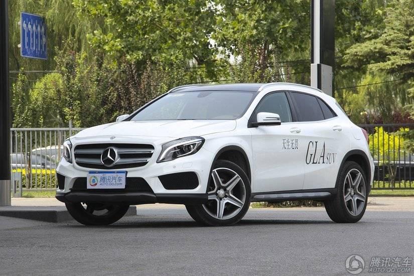 [腾讯行情]无锡 奔驰GLA购车可优惠3.5万