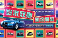 马自达CX-4售14.08万起