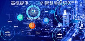 [腾讯汽车•东风启辰正积极打造汽车智联生活圈