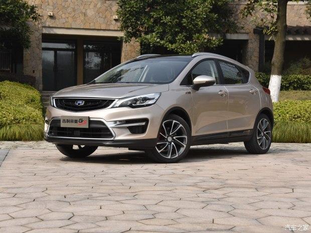 吉利帝豪GS内饰官图正式发布-北京车展重磅SUV预览 新国产宝马X1高清图片