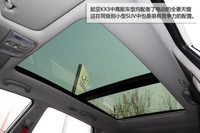东风悦达起亚KX3到店实拍 小个性大空间高清图片