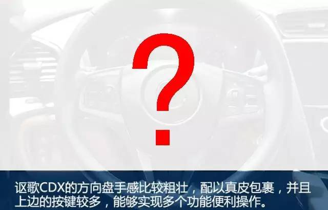 2016海西汽博会讴歌CDX福建首秀!