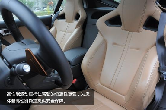 二手车推荐 捷豹F Type coupe S高清图片