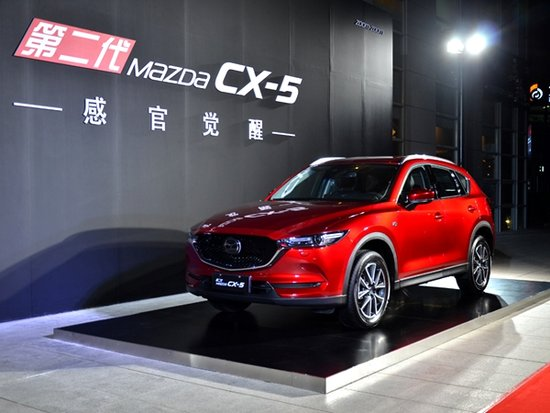 售16.98-24.58万元 第二代Mazda CX-5上市