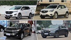 有颜值又有活力 四款合资中型SUV推荐