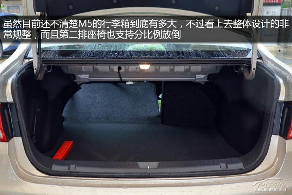 ③ 海马福美来M5发动机介绍-中高配车型靠谱 海马福美来M5购车手册高清图片