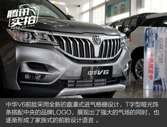 高颜值宽体紧凑SUV 实拍华晨中华V6