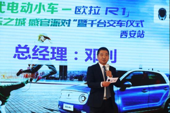 """新一代电动小车—欧拉R1""""欢乐之城 感官派对""""完美收官"""