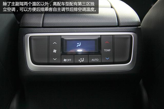 [新车实拍]丰田全新汉兰达实拍 全面革新