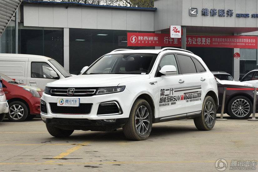 [腾讯行情]西安 众泰T600促销优惠1万元