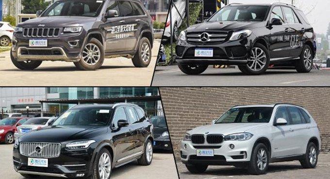 更全能更安全 四款全时四驱豪华SUV推荐
