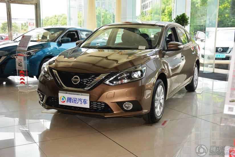 [腾讯行情]西安 日产轩逸让利高达3.2万元