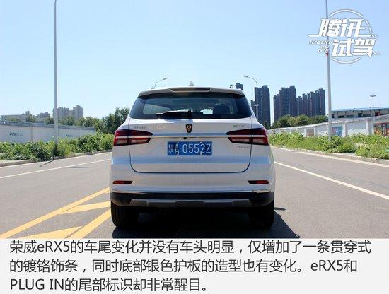 """这个""""网红""""不一般 试驾体验荣威eRX5"""