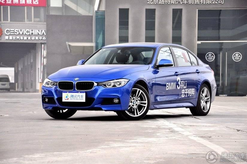 [腾讯行情]湘潭 宝马3系购车优惠5.36万