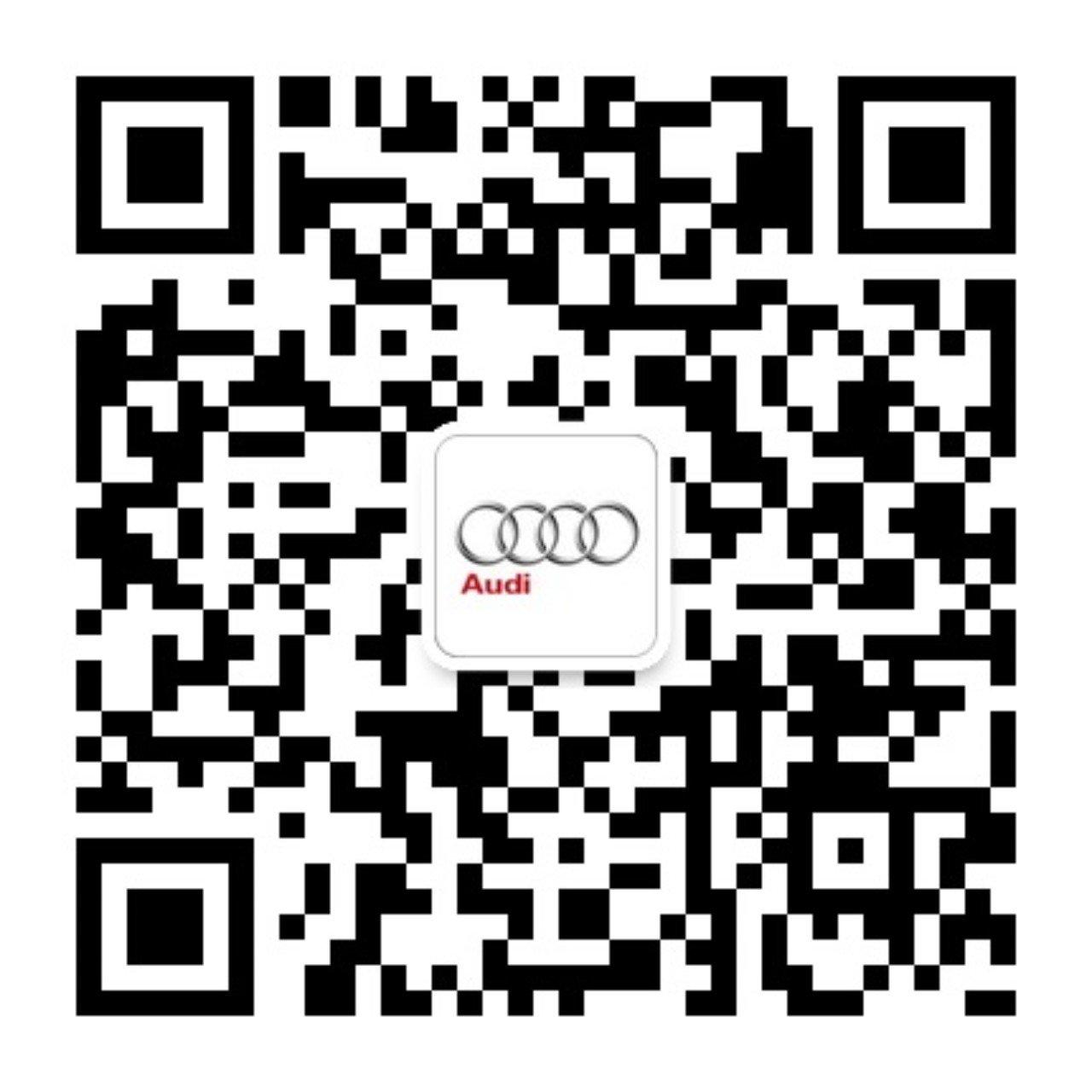 湘潭鑫奥奥迪二维码