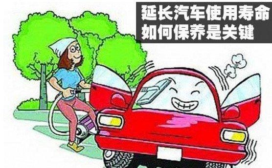 汽车定期保养的必要性