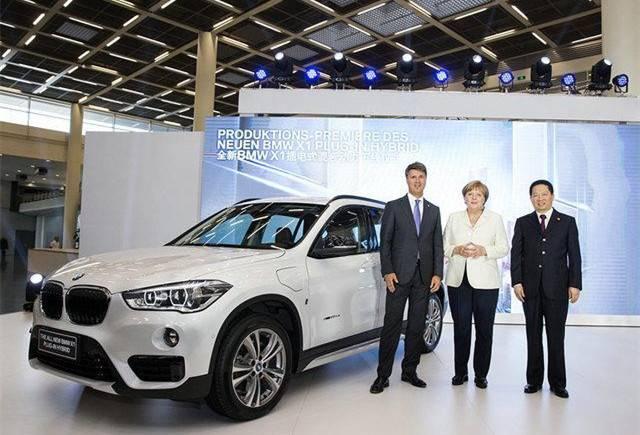 华晨宝马X1混动版下线 将于下半年上市
