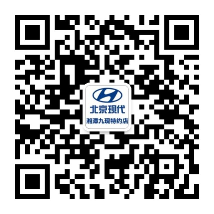 北京现代九现二维码