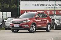 [腾讯行情]湘潭 荣威RX5购车优惠1.2万元