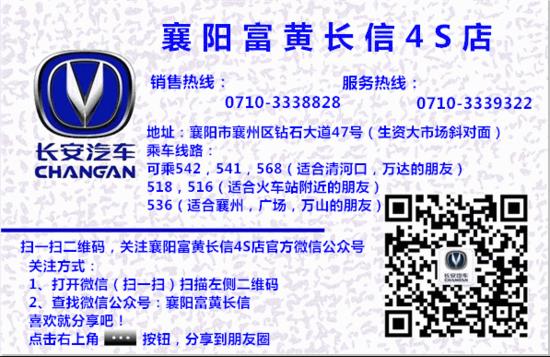10月22日  长安CS75 1.5TGDI富黄长信4S店上市  钜惠袭卷而来