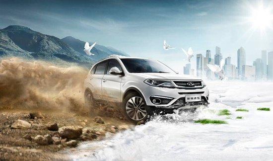 """新瑞虎5荣膺""""2015绿色环保紧凑型SUV"""""""