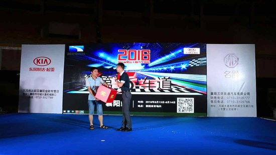 湖北省奥运主题车站襄阳站盛大开幕